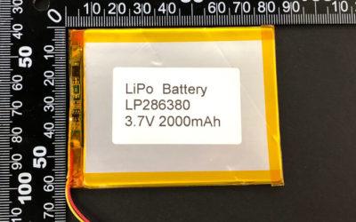 Rechargeable LiPoly Battery LP286380 3.7V 2000mAh with PCM & JST SHR-03V-S-B